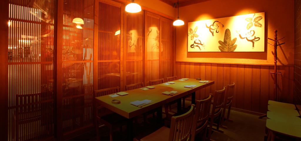 Miyazaki Cuisine MansakuMarunouchi store