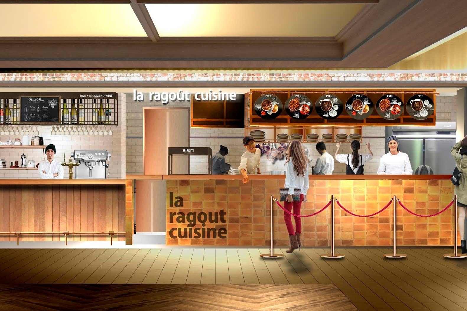2018年3月28日、大阪梅田、阪急三番街UMEDA FOOD HALLにて 『フレンチの煮込み専門店』ragoût(ラグー)がOPEN!!