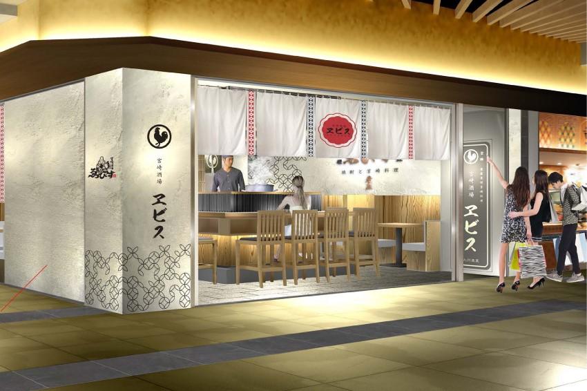 2018年3月 京都駅portaにて大阪駅Lucuaバルチカで大人気の『宮崎酒場ゑびす』の2号店がOPEN!!